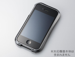 CLEAVE ALUMINIUM BUMPER for iPhone 4(グラファイト)[DCB-IP40A6GR] - ディーフ株式会社
