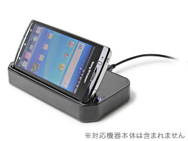 USBクレードル for Xperia(TM) arc SO-01C with 2ndバッテリー充電器 ■購入特典付!■