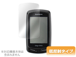 OverLay Plus for GARMIN Edge 810/800 (2枚組)