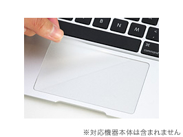 トラックパッドフィルム for MacBook Air 11インチ(Early 2015/Early 2014/Mid 2013/Mid 2012/Mid 2011/Late 2010)(PTF-71)