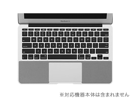 リストラグセット for MacBook Air 13インチ(Early 2015/Early 2014/Mid 2013/Mid 2012/Mid 2011/Late 2010)(PWR-73)