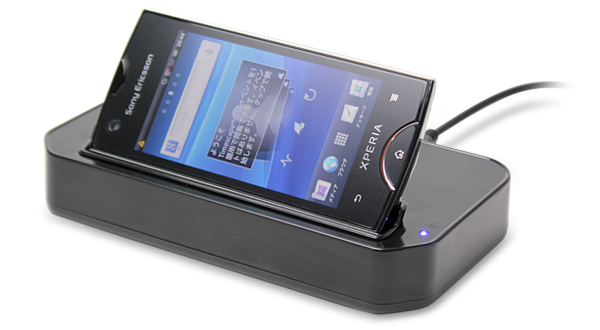 USBクレードル for Xperia(TM) ray SO-03C with 2ndバッテリー充電器 ■購入特典付!■
