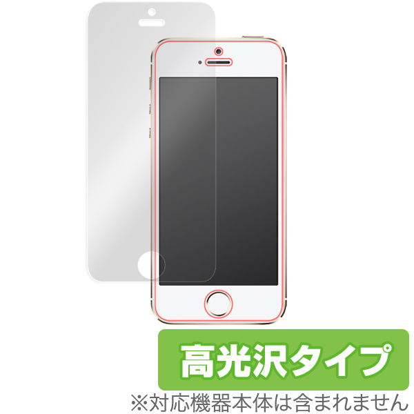 OverLay Brilliant for iPhone SE / 5s / 5c / 5 表面用保護シート