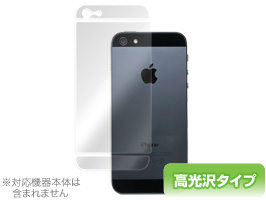 OverLay Brilliant for iPhone 5 裏面用保護シート