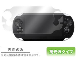 OverLay Brilliant for PlayStation Vita(PCH-1000) 表面用保護シート