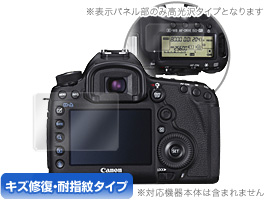 OverLay Magic for Canon EOS 5D Mark III