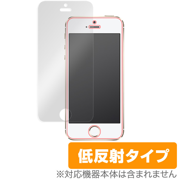 OverLay Plus for iPhone SE / 5s / 5c / 5 表面用保護シート
