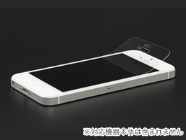 AFPクリスタルフィルムセット for iPhone SE / 5s / 5c / 5 ■iPhone祭■