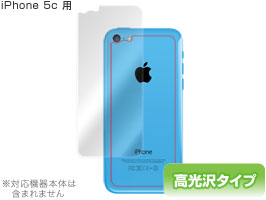 OverLay Brilliant for iPhone 5c 裏面用保護シート