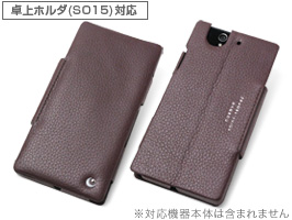 Noreve Ambition Selection レザーケース for Xperia Z SO-02E 卓上ホルダ(SO15)対応