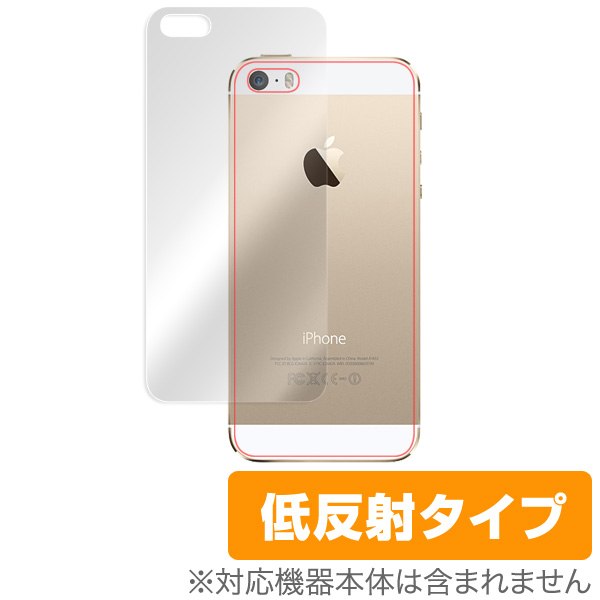 OverLay Protector for iPhone SE / 5s(アンチグレアタイプ)