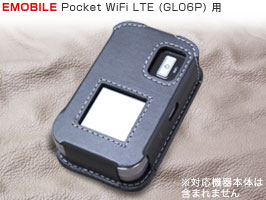 PDAIR レザーケース for Pocket WiFi LTE(GL06P) スリーブタイプ