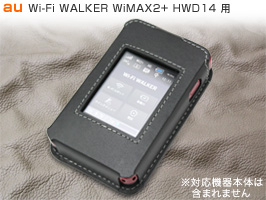 PDAIR レザーケース for Wi-Fi WALKER WiMAX2+ HWD14 スリーブタイプ
