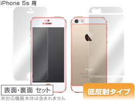 OverLay Plus for iPhone 5s 『表・裏両面セット』