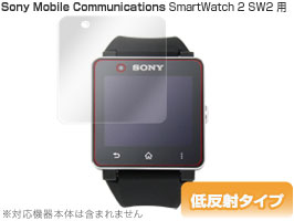 OverLay Plus for SmartWatch 2 SW2 (2枚組)