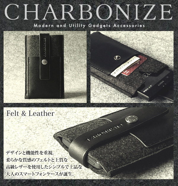 Charbonize レザー & フェルト ウォレットタイプケース for Android(Large)
