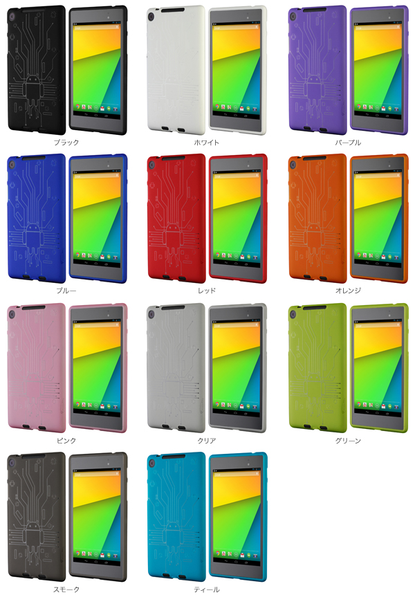 カラー Cruzerlite Bugdroid Circuit Case for Nexus 7 (2013)