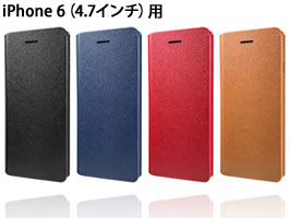 GRAMAS Helium Super Thin One Sheet PU Leather Case HL254 for iPhone 6