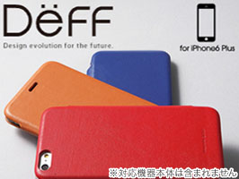 Genuine Leather Cover MASK for iPhone 6 Plus