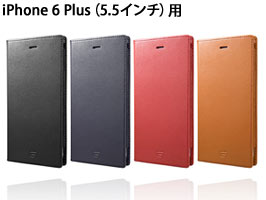 GRAMAS Full Leather Case LC644 for iPhone 6 Plus
