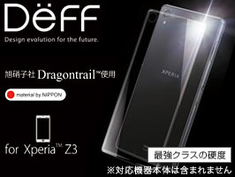 High Grade Glass Screen Protector for Xperia (TM) Z3(Dragontrail 裏面)