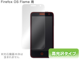 OverLay Brilliant for Firefox OS Flame