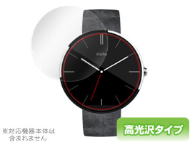 OverLay Brilliant for moto 360(2015) 46mm/moto 360(2枚組)