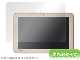 OverLay Brilliant for dynabook Tab S90/S80/S50