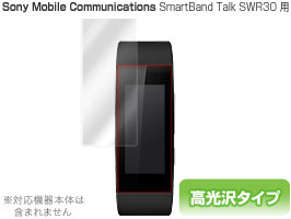 OverLay Brilliant for SmartBand Talk SWR30(2枚組)