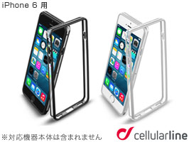 cellularline Bumper バンパーケース for iPhone 6