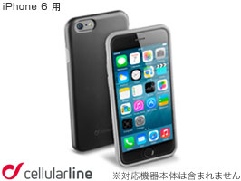 cellularline Double Strong 耐衝撃 ラバーケース for iPhone 6
