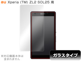 OverLay Glass for Xperia (TM) ZL2 SOL25
