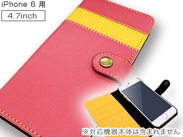 iMobius レザーケース for iPhone 6