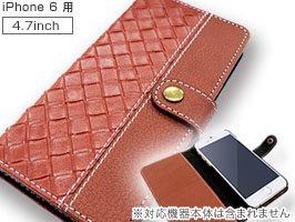 iMobius 網目風レザーケース for iPhone 6