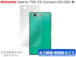 OverLay Magic for Xperia (TM) Z3 Compact SO-02G 裏面用保護シート