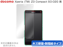 OverLay Magic for Xperia (TM) Z3 Compact SO-02G 表面用保護シート