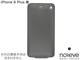 Noreve Perpetual Selection レザーケース for iPhone 6 Plus