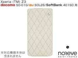 Noreve Ambition Couture Selection レザーケース for Xperia (TM) Z3 SO-01G/SOL26/401SO