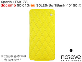 Noreve Pulsion Couture Selection レザーケース for Xperia (TM) Z3 SO-01G/SOL26/401SO