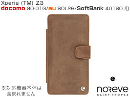 Noreve Exceptional Selection レザーケース for Xperia (TM) Z3 SO-01G/SOL26/401SO 横開きタイプ(背面スタンド機能付)