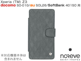Noreve Exceptional Couture Selection レザーケース for Xperia (TM) Z3 SO-01G/SOL26/401SO 横開きタイプ(背面スタンド機能付)