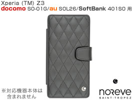 Noreve Perpetual Couture Selection レザーケース for Xperia (TM) Z3 SO-01G/SOL26/401SO 横開きタイプ(背面スタンド機能付)