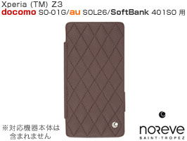Noreve Ambition Couture Selection レザーケース for Xperia (TM) Z3 SO-01G/SOL26/401SO 卓上ホルダ対応