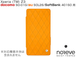 Noreve Pulsion Couture Selection レザーケース for Xperia (TM) Z3 SO-01G/SOL26/401SO 卓上ホルダ対応