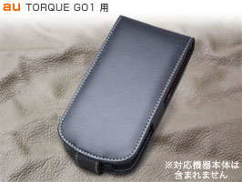 PDAIR レザーケース for TORQUE G01 縦開きタイプ