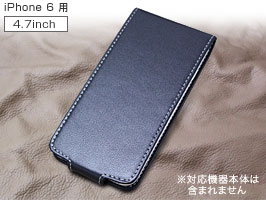 PDAIR レザーケース for iPhone 6 縦開きタイプ