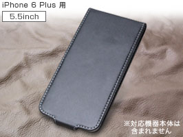 PDAIR レザーケース for iPhone 6 Plus 縦開きタイプ
