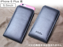 PDAIR レザーケース for iPhone 6 Plus with Case バーティカルポーチタイプ