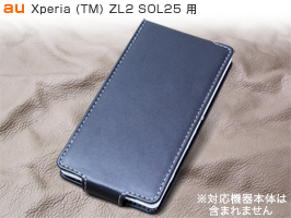 PDAIR レザーケース for Xperia (TM) ZL2 SOL25 縦開きタイプ