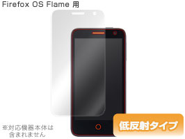OverLay Plus for Firefox OS Flame